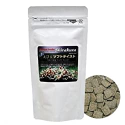 SunGrow Shirakura Juvenile Shrimp Food - for 2-4 Months' Old Shrimps - Herbal Pellets Easy to Chew & Digest - Organic Seaweed triples lifespan - Chlorella imparts Color - No Pollution in Aquarium