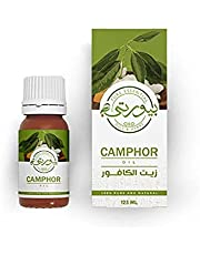 Camphor oil from Purity 125ml