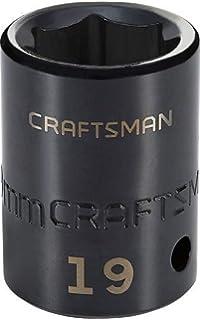 Metric CMMT15862 1//2-Inch Drive 14mm CRAFTSMAN Shallow Impact Socket