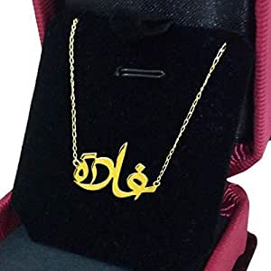 21K Gold plated Necklace Ghada name