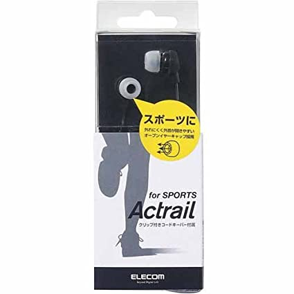 Sports Headphone for