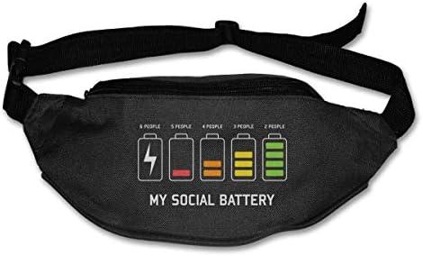 私のソーシャルバッテリーはユニセックスアウトドアファニーパックスポーツベルトバッグスポーツウエストパックの人々にうんざりしています