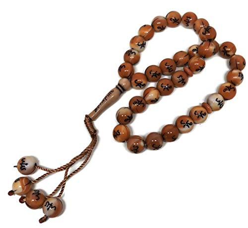 Muslim 10mm. Tasbih 33 Beads AMN-239 Islam Prayer Rosary with Allah Muhammad Arabic Names Engraved on Islamic Religious Eid Ramadan Gift (Brown_Circle)