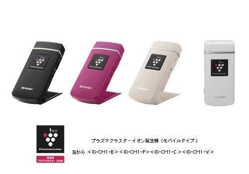SHARP Plasmacluster Air Ionizer IG-CM1 B Black   Ideal for desktop (Japan Import)