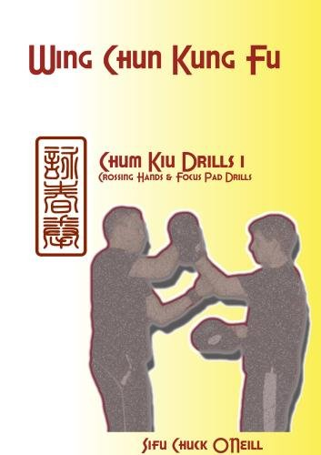 Wing Chun: Chum Kiu Drills 1