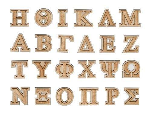 (Decorative Wooden Greek Letters (Double Layer) (EPSILON))