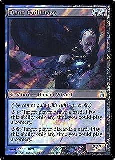 Magic: the Gathering 159 - Gatecrash Duskmantle Seer