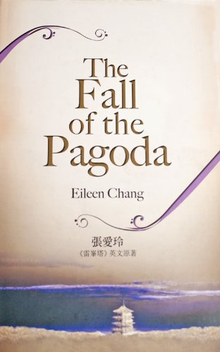 book cover of The Fall of the Pagoda