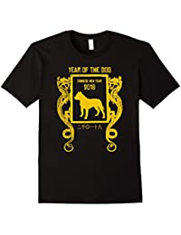 Chinese New Year 2018 Year of the Dog Pit Bull Gold T-Shirt