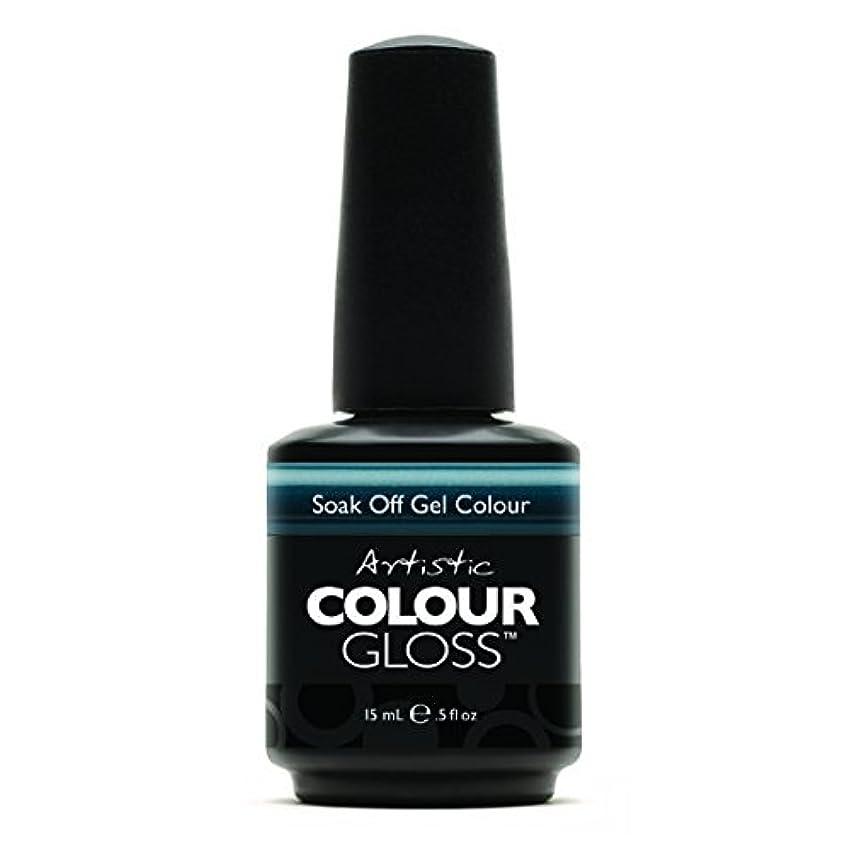 教え和らげる回路Artistic Colour Gloss - Imperial - 0.5oz / 15ml