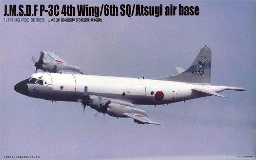 マイクロエース 1/144 HGP3Cシリーズ No.1 JMSDF 第4航空群 第6航空隊/厚木基地