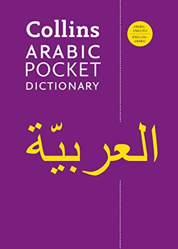 Collins Arabic Pocket Dictionary (Collins Language) por Harpercollins Publishers Ltd