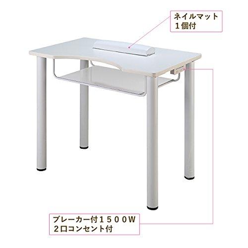 ネイルサロン用テーブルNEO (ホワイト)【さらに5%OFF!】【国内メーカー】 B00TY6JFO8 ホワイト ホワイト