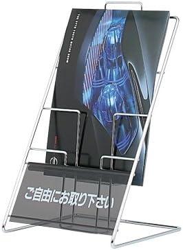 カタログラック PR-23