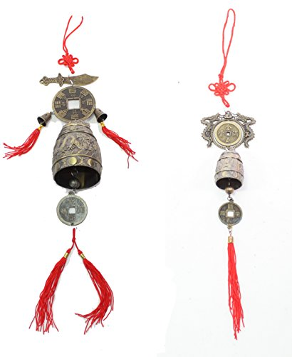 Set of 2 Brass Chinese Feng Shui Dragon Hanging Ornate Prosperity Coin Bells