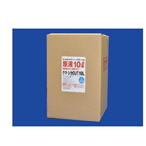 27年の実績 忌避剤/自然界の刺激剤 (クマシカOUT 原液 10L) 日本製 B0784LMTS2