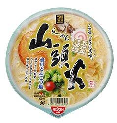 日本最好吃的拉面!Nissin 山头火猪豚骨拉面 4碗