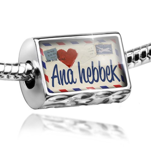 Charm I Love You Arabic Love Letter from Saudi Arabia - Bead Fit All European (Beads With Arabic Letters)