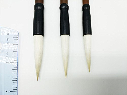 """Easyou Hu Brush Chinese Japanese Calligraphy Brush for Beginner Students Calligraphy and Drawing Pure Goat Hair 0.75*3.8cm(0.3""""*1.5"""") jzcf M"""