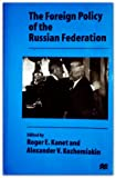 img - for The Foreign Policy of the Russian Federation book / textbook / text book