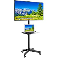 EZM Mobile TV Cart Rolling Stand for LCD LED Plasma Flat Panel with Shelf Fits 23 to 55 (002-0038)