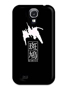 Christopher B. Kennedy's Shop For Galaxy Protective Case, High Quality For Galaxy S4 Ikaruga Skin Case Cover