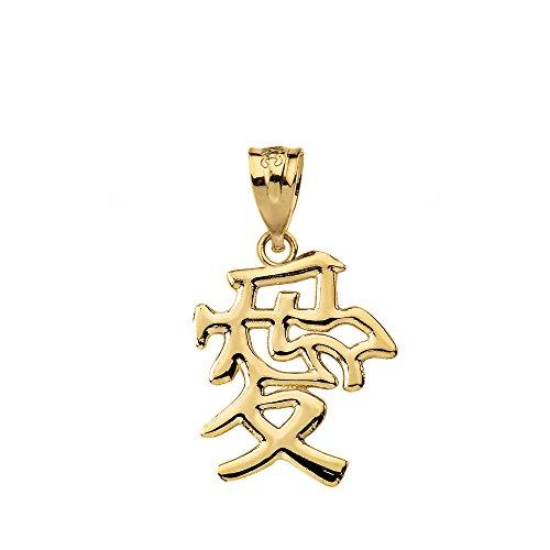 Solid 10k Yellow Gold Japanese Kanji Charm Love Symbol Pendant ()