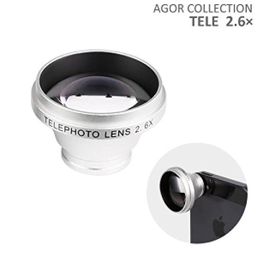 Wide Macro Ultra Zoom Lens x 1 6 System For Smartphone (Silver)の商品画像