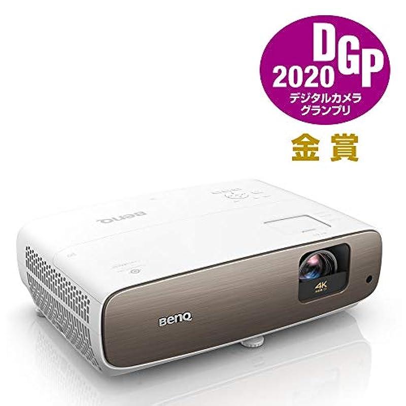 BenQ DLP 4K(UHD) 홈 시네마 프로젝터 HT3550