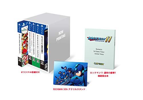 ロックマン&ロックマンX 5in1 スペシャルBOXの商品画像