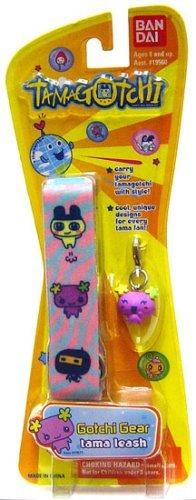 Gotchi Gear (Gotchi Gear: Tama Leash - Lavender Strip Lanyard and Violetchi)
