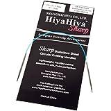HiyaHiya 9-inch x 2.5 mm Sharp Stainless Steel Fixed Circular Needle