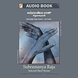 Subramanya Raju Short Stories