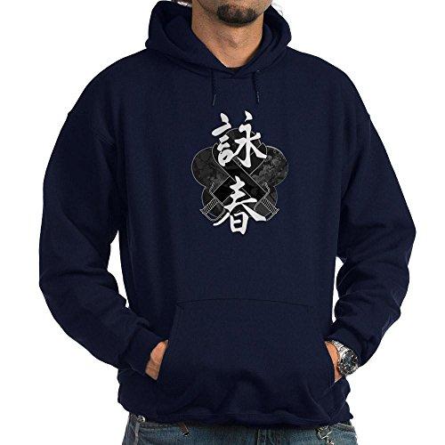 CafePress Wing Chun Hoodie (Dark) - Pullover Hoodie, Classic & Comfortable Hooded Sweatshirt Wing Chun Mens Hoodie