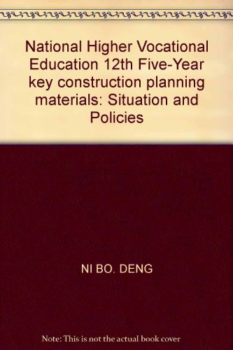 National Higher Vocational Education 12th Five-Year key construction planning materials: Situation and Policies