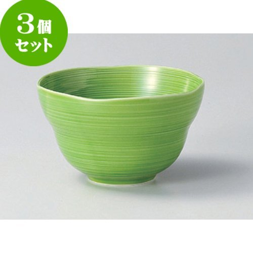 Set of three intensive bowl greençÖ‹ùeyes in bowl [13.4 x 7.9cm] for Japanese instruments Liquor restaurant hotel business