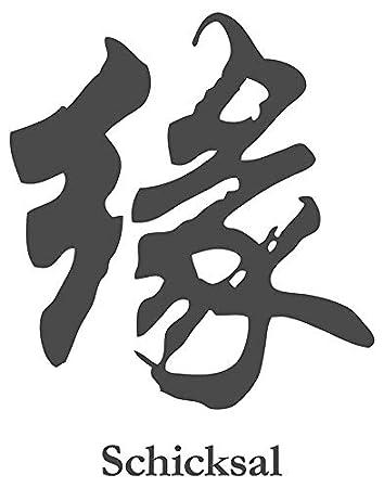 Dekodino Wandtattoo Chinesisches Zeichen Schicksal Amazonde Küche