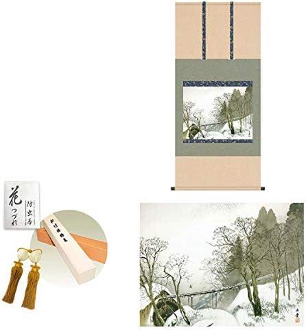掛け軸 モダン おしゃれ 雪中水車 川合玉堂 洛彩緞子本表装 幅54.5×高さ約115cm 新絹本