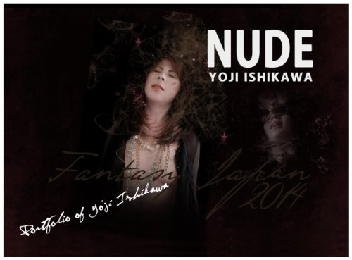 P-P-Net publishing Yoji Ishikawa