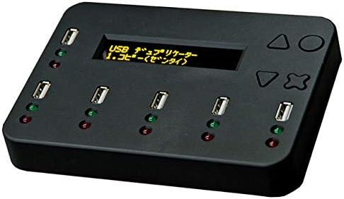 1:5 USBメモリーデュプリケータ UBC-C05