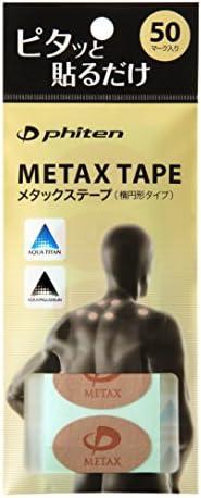 Bande en Titane X30 Extension et de Contraction du Type de Sport Beige 5.0cmX4.5m phiten