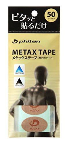 Phiten Aqua Titanium Necklace - Phiten Metax Tape (50 Piece)