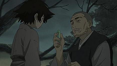 Sword of the Stranger [DVD]: Amazon.es: Masahiro Ando: Cine ...