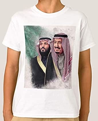 T-Shirt with design for boys - King & Crown Prince of KSA