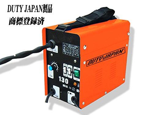 Duty Japan® ノンガス半自動溶接アークMIG単相200V