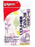 Pigeon(ピジョン) ピジョン すべらない食事用エプロン (花畑)