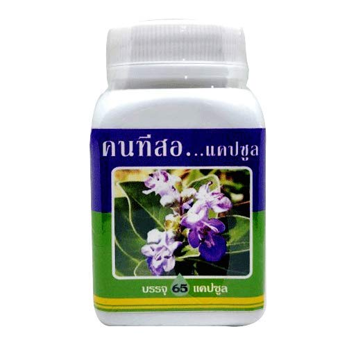 65 Capsules x 250 mg Vitex trifolia,Vitex Agnus-castus, Chaste Berry, Monk's Berry, Vitex, Chastetree, Chinese Vitex Capsules Supplement Herbs from Thailand