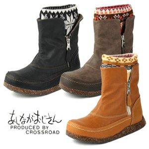 あしながおじさん ブーツ 靴 7700219 ショートブーツ 2way ニットブーツ S(22.0~22.5) DBRC