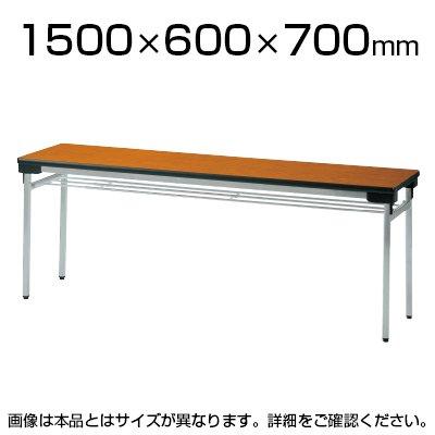 ニシキ工業 折りたたみテーブル 幅1500×奥行600mm 棚付 UW-1560 チーク B0739Q8JYTチーク