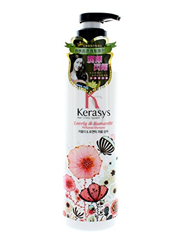 kerasys lovely romantic perfumed